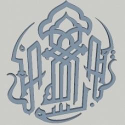 Aisha Hameed